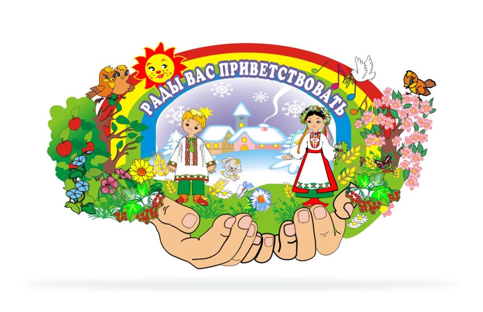 http://www.dou-shkola.ru/IMG/arton413.jpg